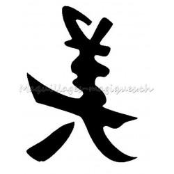 Symbole chinois: beauté