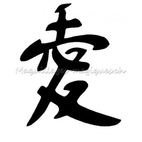 Symbole chinois : Sexy