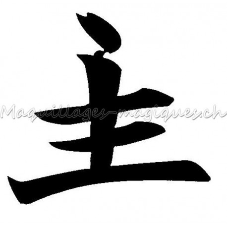 Symbole chinois Maître