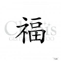 Symbole chinois Chance n°7011 pochoir chloïs Glittertattoo pour tatouage temporaire