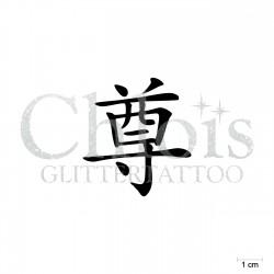 Symbole chinois Respect n°7013 pochoir chloïs Glittertattoo pour tatouage temporaire