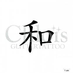 Symbole chinois Paix n°7014 pochoir chloïs Glittertattoo pour tatouage temporaire